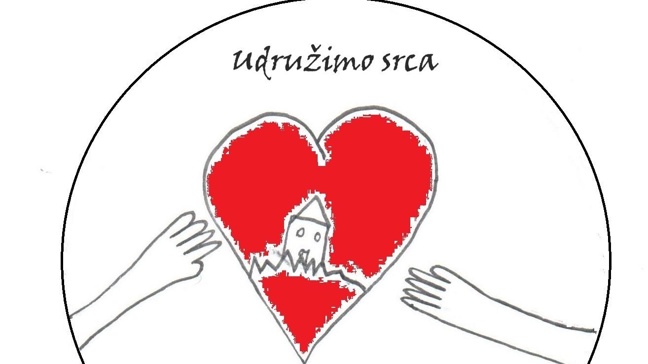 """Humanitarna akcija """"Udružimo srca za novi dom"""""""